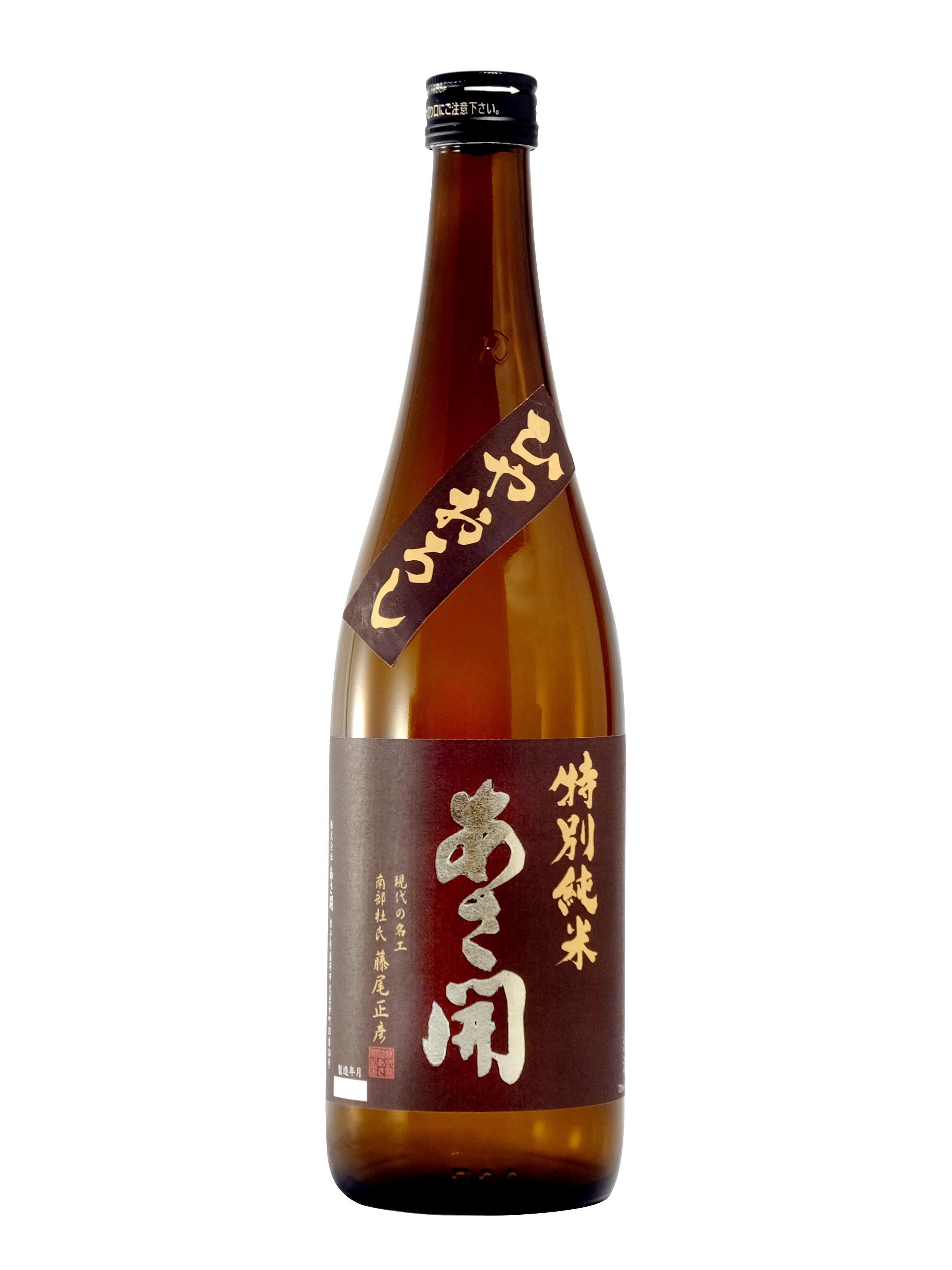 あさ開『特別純米酒 ひやおろし』